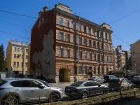 Петроградский район, улица Большая Разночинная, дом 23. многоквартирный дом