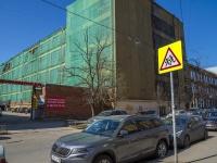 Петроградский район, улица Большая Разночинная, дом 24А. многофункциональное здание