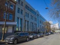 Петроградский район, улица Большая Разночинная, дом 30. офисное здание