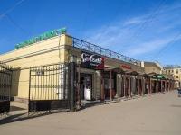 Петроградский район, площадь Сытнинская, дом 4 ЛИТ Б. магазин