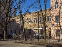Петроградский район, улица Стрельнинская, дом 6 ЛИТ Б. офисное здание