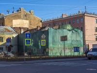 Петроградский район, улица Стрельнинская, дом 13. аварийное здание