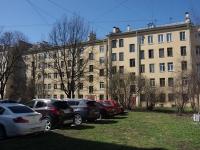 Фрунзенский район, улица Воронежская, дом 46-48. многоквартирный дом