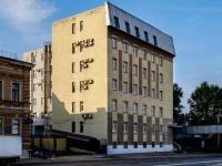 Фрунзенский район, улица Набережная Обводного канала, дом 70. офисное здание