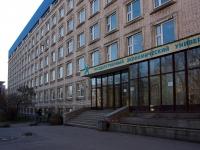 Фрунзенский район, улица Прилукская, дом 3. университет Санкт-Петербургский государственный экономический университет