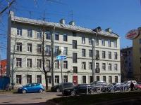 Фрунзенский район, улица Прилукская, дом 12. многоквартирный дом