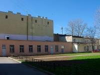 Фрунзенский район, улица Расстанная, дом 3Б. офисное здание
