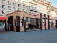 Фрунзенский район, улица Бухарестская, дом 23А. магазин