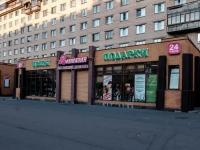 Фрунзенский район, улица Бухарестская, дом 23Б. магазин
