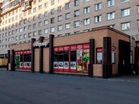 Фрунзенский район, улица Бухарестская, дом 23В. магазин