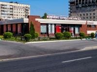 Фрунзенский район, улица Бухарестская, дом 66. кафе / бар