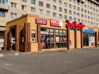 Фрунзенский район, улица Бухарестская, дом 72Б. магазин