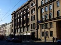 Центральный район, Невский проспект, дом 12. многоквартирный дом