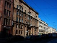 Центральный район, Невский проспект, дом 14. школа №210