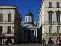 Центральный район, Армянская Апостольская церковь Святой Екатерины, Невский проспект, дом 40-42 ЛИТ Б