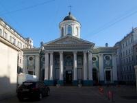 , Nevsky avenue, 房屋40-42 ЛИТ Б