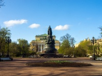 , Nevsky avenue,