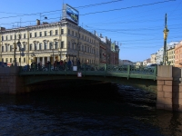 , avenue Nevsky. bridge