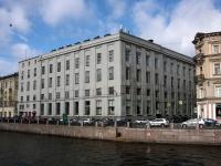 Центральный район, улица Большая Морская, дом 18. университет