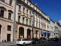 Центральный район, улица Большая Морская, дом 21. многоквартирный дом
