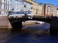 """Центральный район, улица Набережная реки Мойки. мост """"Большой Конюшенный"""""""