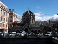 Центральный район, улица Набережная канала Грибоедова, дом 2А ЛИТ Л. часовня Иверской иконы Божией Матери