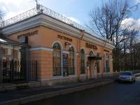 """соседний дом: ул. Набережная канала Грибоедова, дом 2В. ресторан """"Парк Джузеппе"""""""