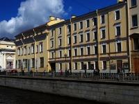 Центральный район, улица Набережная канала Грибоедова, дом 4. театр Михайловский театр оперы и балета