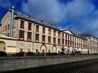 соседний дом: ул. Набережная канала Грибоедова, дом 7. многоквартирный дом