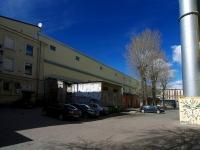 Центральный район, улица Набережная канала Грибоедова, дом 7 ЛИТ Б. кафе / бар