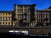 Центральный район, улица Набережная канала Грибоедова, дом 10. многоквартирный дом
