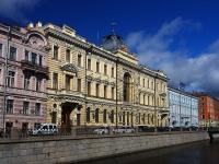Центральный район, улица Набережная канала Грибоедова, дом 13. офисное здание