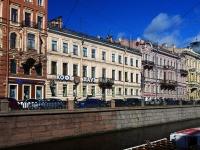 Центральный район, улица Набережная канала Грибоедова, дом 17. многоквартирный дом