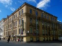 соседний дом: ул. Набережная канала Грибоедова, дом 25. многоквартирный дом