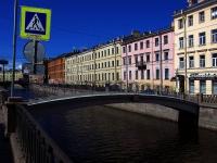 Центральный район, мост
