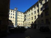 Центральный район, Садовая ул, дом 29