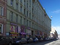 Центральный район, Садовая ул, дом 32