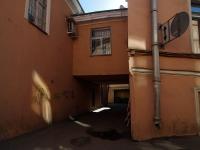 Центральный район, Крылова пер, дом 3