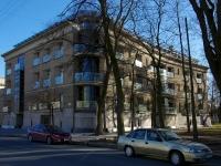 Центральный район, улица Набережная реки Фонтанки, дом 1. многоквартирный дом
