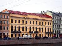 Центральный район, улица Набережная реки Фонтанки, дом 7. офисное здание