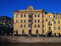 Центральный район, улица Набережная реки Фонтанки, дом 12. офисное здание