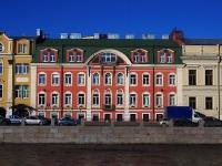 Центральный район, улица Набережная реки Фонтанки, дом 16. суд Санкт-Петербургский городской суд