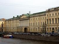 Центральный район, библиотека Российская национальная библиотека, улица Набережная реки Фонтанки, дом 36