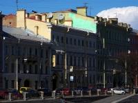 Центральный район, улица Набережная реки Фонтанки, дом 41. театр