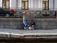 """Центральный район, улица Набережная реки Фонтанки. памятный знак """"Блокадная полынья"""""""