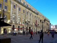 Центральный район, улица Малая Садовая, дом 1. офисное здание