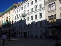Центральный район, улица Малая Садовая, дом 4. многоквартирный дом
