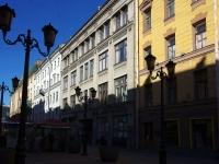 Центральный район, улица Малая Садовая, дом 6. институт Международный банковский институт