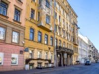 Центральный район, улица Захарьевская, дом 9. многоквартирный дом