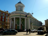 ,  , house 8 ЛИТ В. 教堂